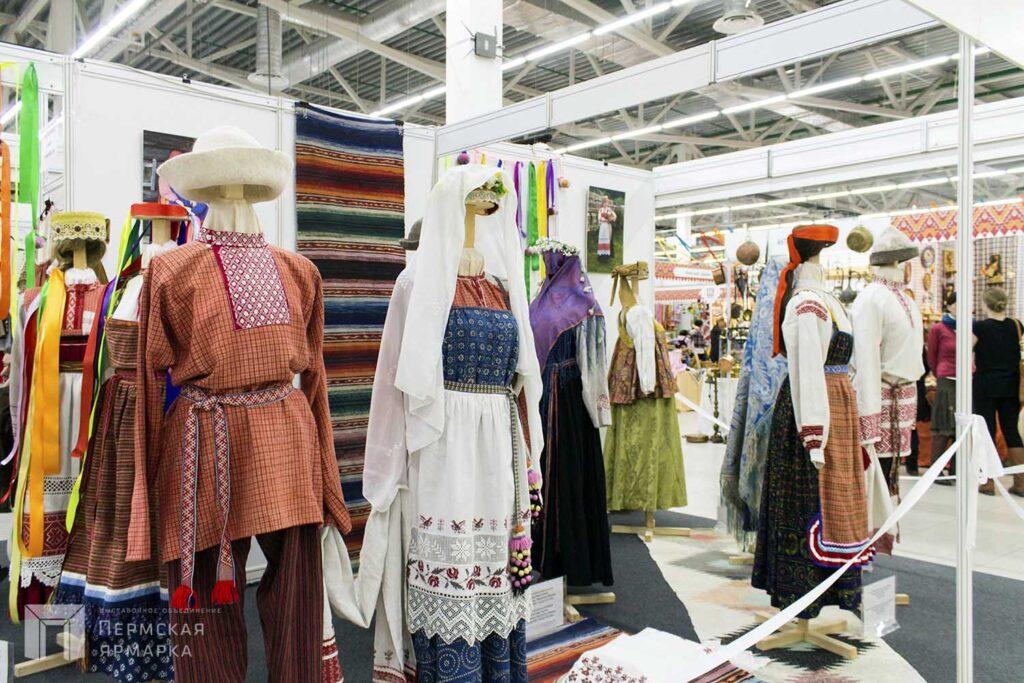 Ярмарка народных промыслов Пермь