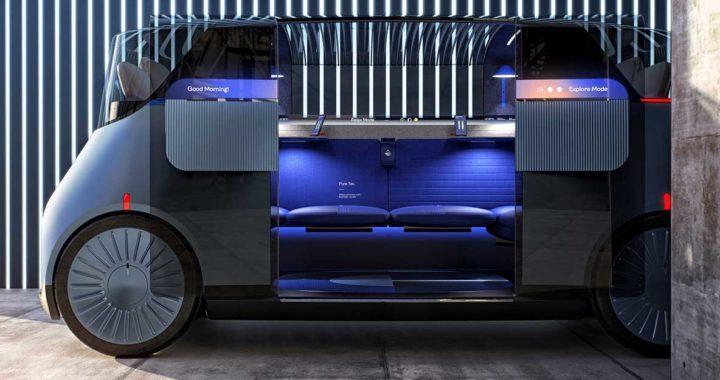 Беспилотный электромобиль для Лондона
